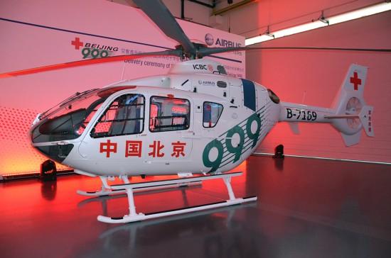 Der erste Rettungshubschrauber in China wird die von Airbus Helicopter übergebene EC135 P2e sein